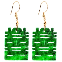 Jade Double Happiness Carving Earring