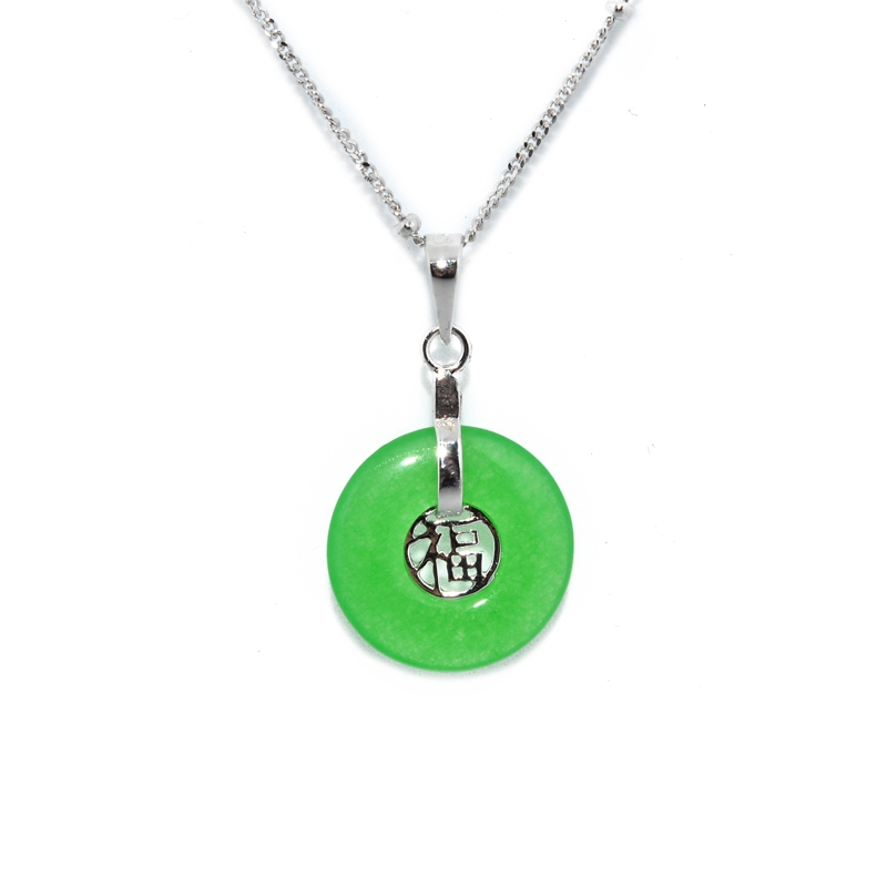 Jade Heaven Luck Pendant With 925 Silver Chain
